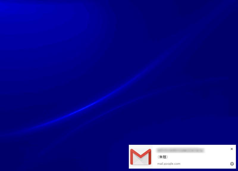 gmail_desktop_notification_thumbnail_160913
