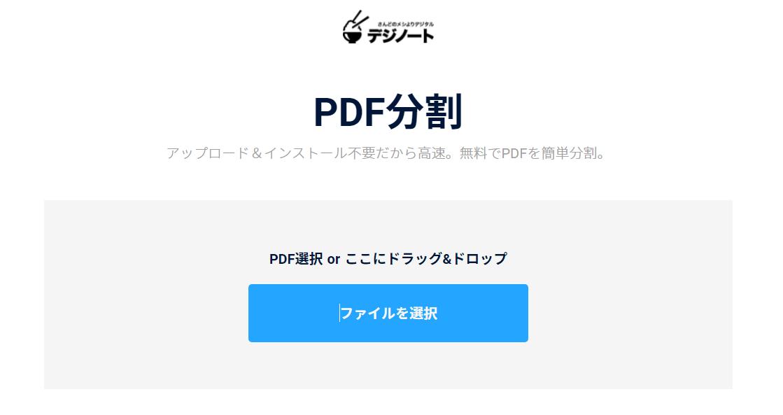 pdf_210516_01