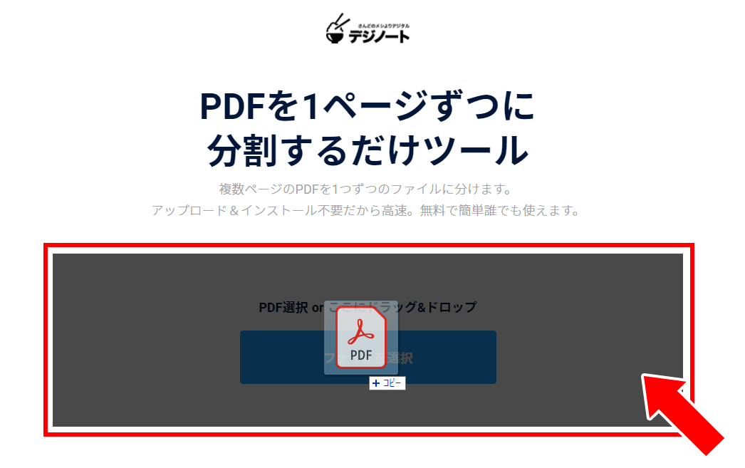pdf_210701_01