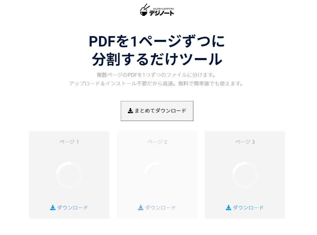 pdf_210701_02