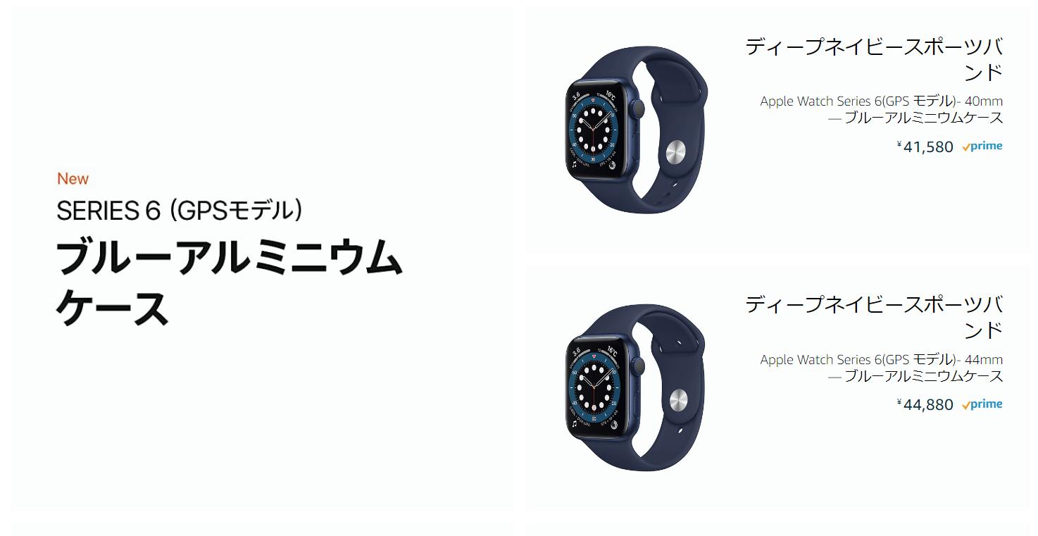 apple_sale_210810