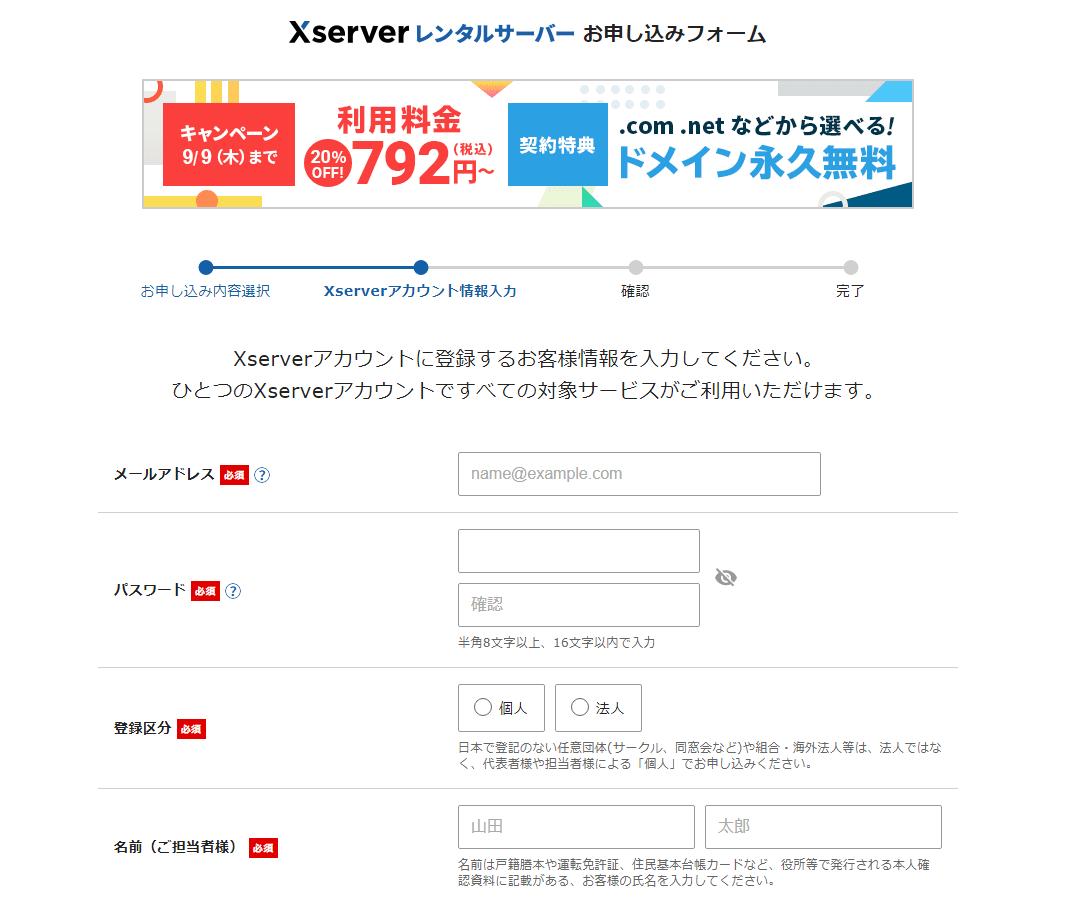 xserver_210828_04